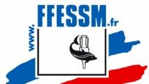ffessm-logo lang (2)